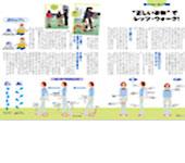 よみうりペット vol.67 読売新聞発行